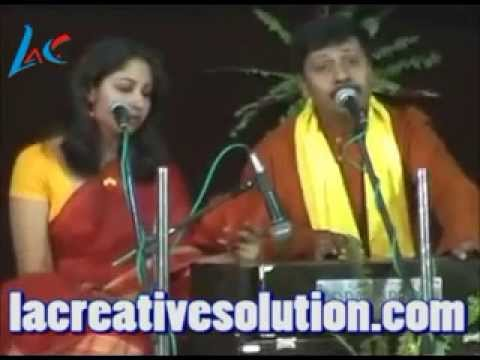 Ami Poth Bhola Ek Pathik