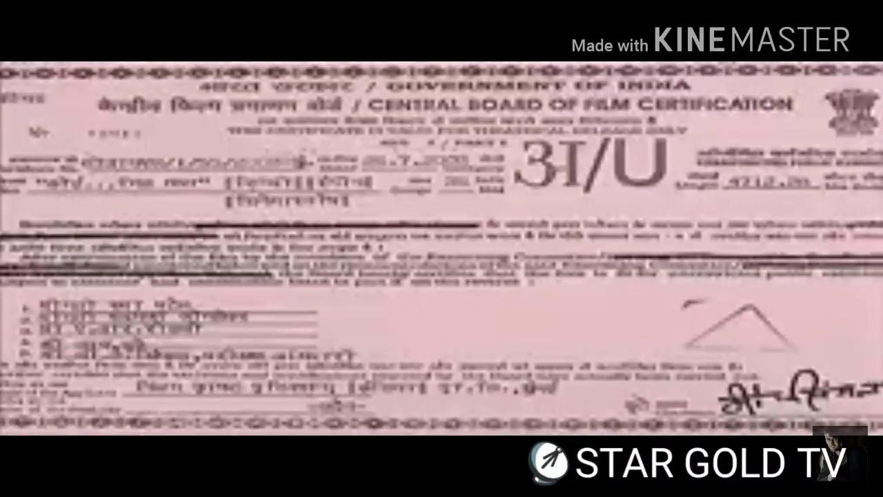 Veerana 2 2018full Hindi Movie Youtube
