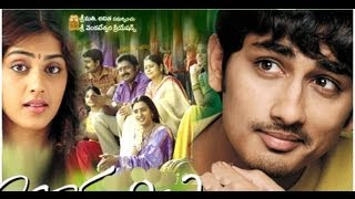Bommarillu Songs With Lyrics - Laloo Darwaja Song - Siddharth, Genelia
