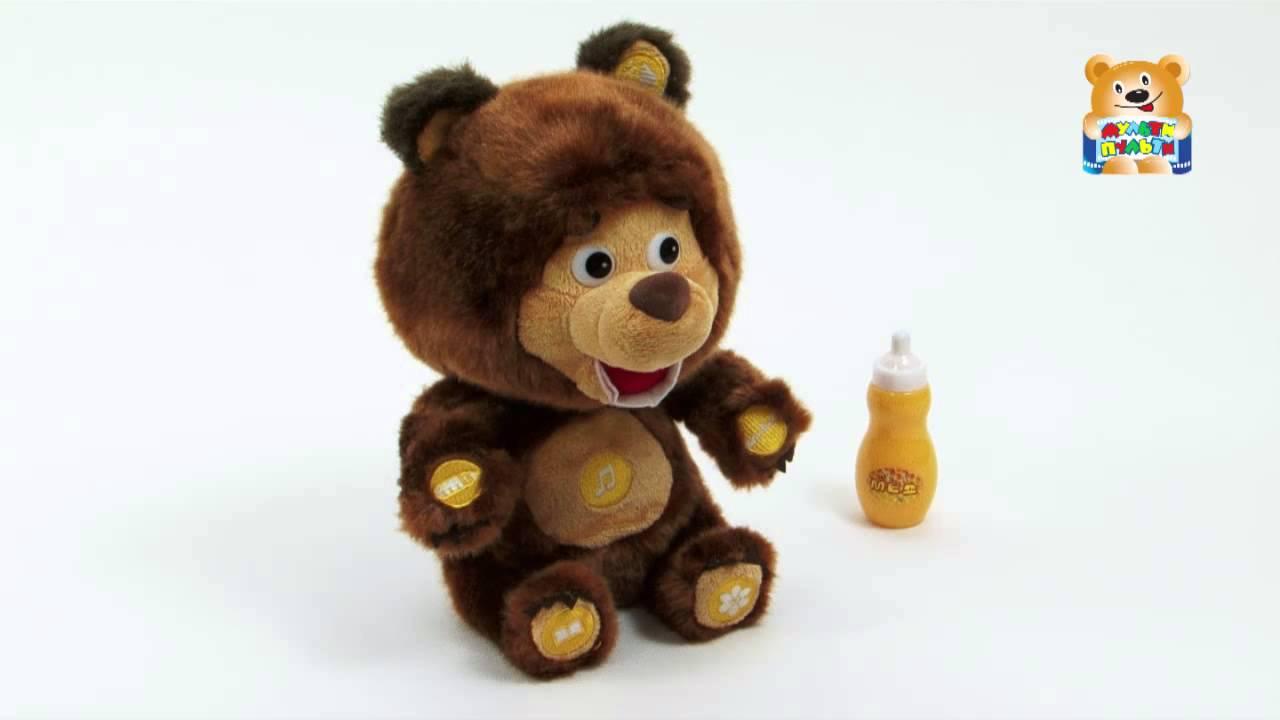 Мягкая игрушка мульти-пульти в интернет магазине детский мир по выгодным ценам. Большой выбор игрушек мульти-пульти, акции, скидки.