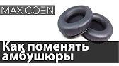 Для общения с клиентами, друзьями или коллегами в интернет-чатах по компьютеру можно купить стерео-гарнитуру sven ap-830 черного цвета,