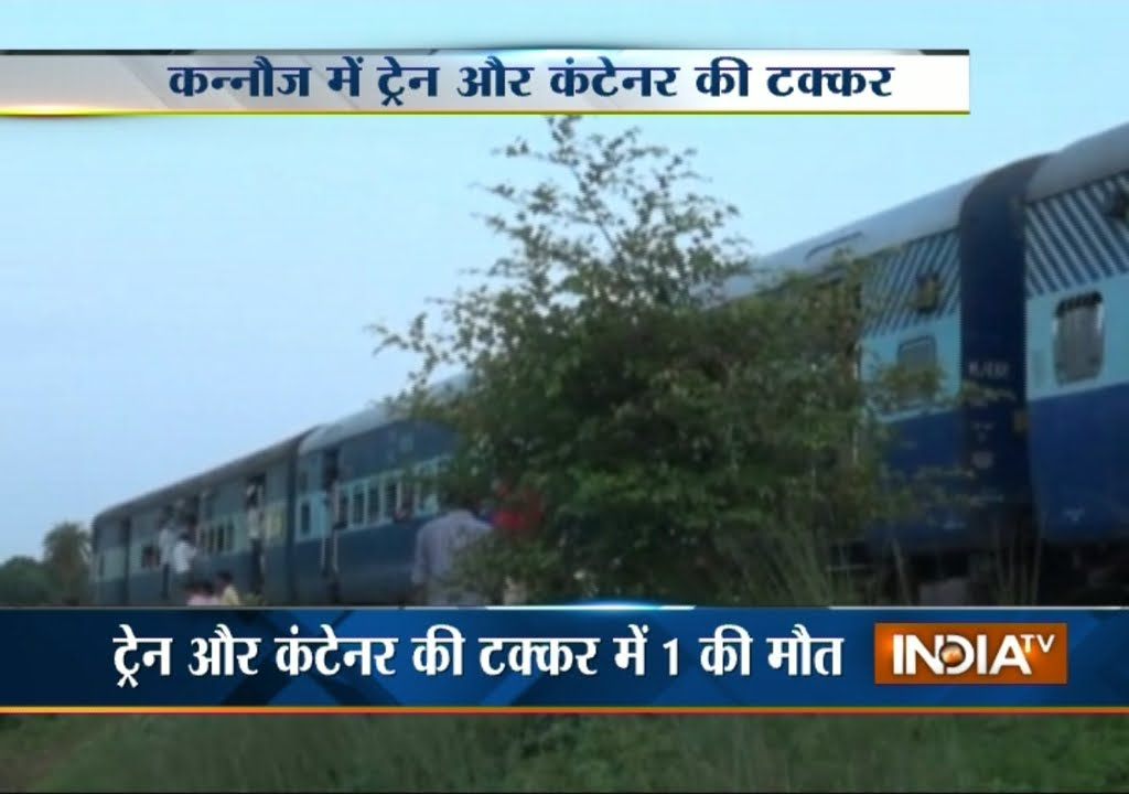 Train Accident in Kannauj, UP: Lorry Rammed into Kanpur-Mathura Express -  India TV