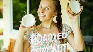 Жареный кокос \\ Roasted coconut