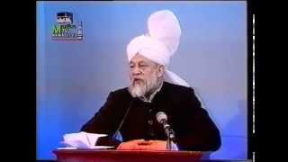 Friday Sermon 9 September 1994