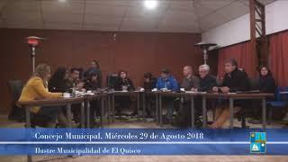 Concejo Municipal Miércoles 29 de Agosto 2018