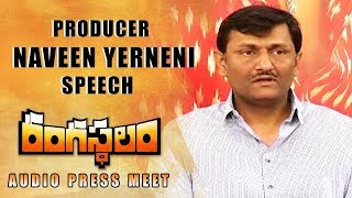 Producer Naveen Yerneni Speech - Rangasthalam Audio Press Meet
