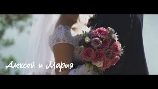 WEDDING Алексей & Мария