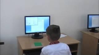 Урок інформатики 3 клас