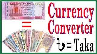 Excel magic trick 70 bangla - Currency Converter