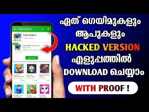 ഇനി ഏത് ഗെയിമിന്റെയും MOD Download ചെയ്യാം | MOD App Store For Android Malayalam