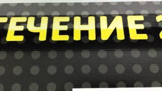 Широкоформатная печать на баннере по 65 руб(, 2014-01-27T18:35:15.000Z)
