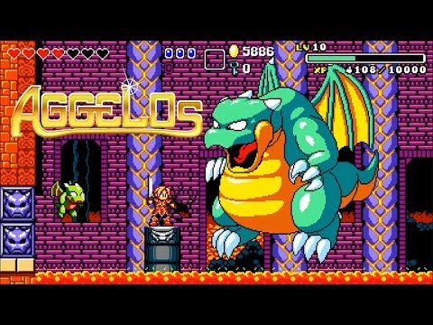 Aggelos - First Look  