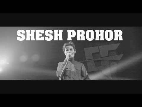 EF-SHESH PROHOR | Official Music Video| 2017 | RM Productions | RM Music
