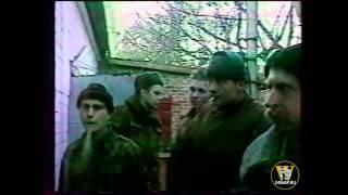 165 полк морской пехоты. Первая чеченская война.