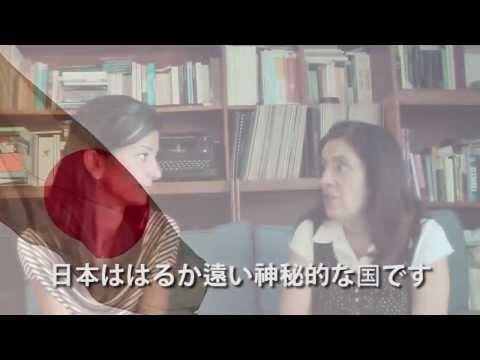 Milena Agus Interview, teaser