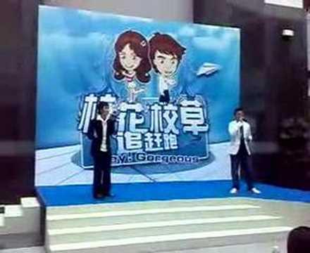 Tai An & Jing Lun - 背叛