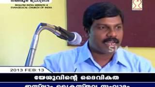Islam (AP Sunni) - Kraisthava Sam