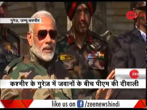 Diwali 2017: Spending time with our forces gives me new energy, says PM Modi in Gurez