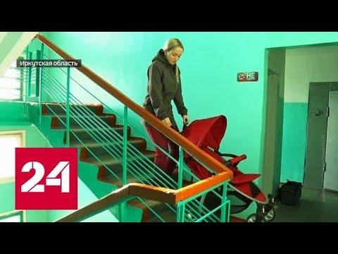 Афера на 200 миллионов рублей: как иркутский бизнесмен обогатился на лифтах - Россия 24