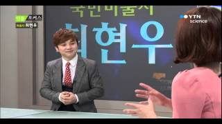 최현우, 마술사 / YTN 사이언스