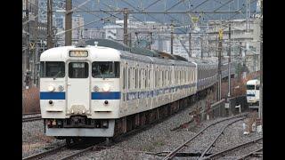 3223M 快速 南福岡行 415系12両編成