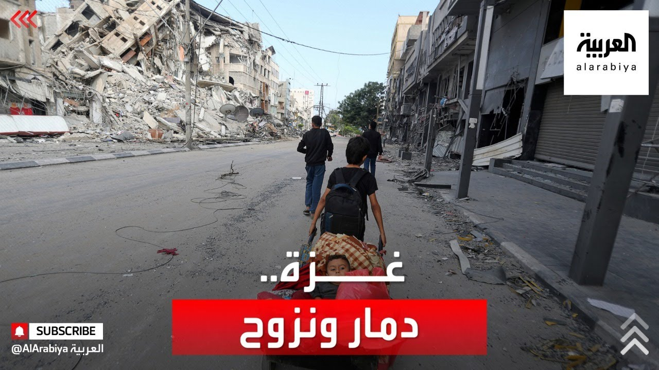 بعد القصف الإسرائيلي.. مئات العائلات مشردة بشوارع غزة  - نشر قبل 8 ساعة