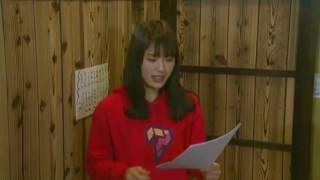 YNNちゃん24時間テレビ チームBII忘年会 渋谷凪咲.