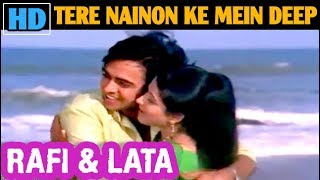Gambar cover Tere Nainon Ke Mein Deep [HD] - MOHD RAFI & Lata | Anuraag (1972)
