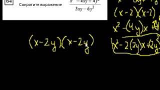 CA Алгебра I: рациональные выражения, часть 1