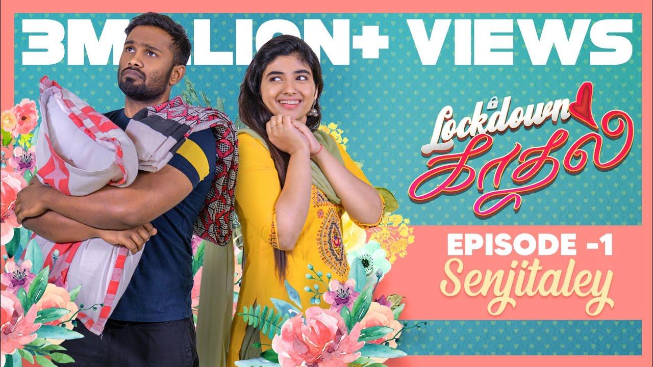 Download ERUMA SAANI   WEB SERIES   LOCKDOWN KADHAL   EP-1 SENJITALEY (With Subtitles)