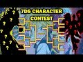 DEBATING THE BEST SEVEN DEADLY SINS CHARACTER *CONTEST* (Rant Cafe 109) ft. Nux Taku, AnimeUproar