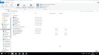 Windows 10: как запустить диалоговое окно Параметры, если не открывается меню Пуск?