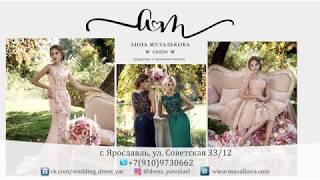 Свадебные и вечерние платья 2018
