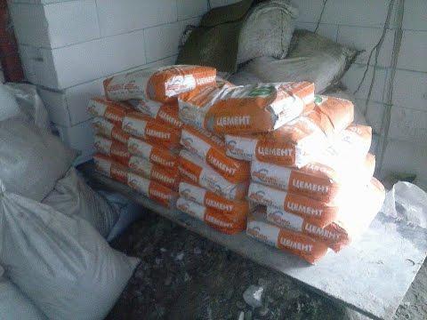 Какой цемент выбрать для раствора