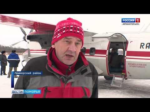 По факту крушения самолёта в Нарьян-Маре следствие рассматривает 3 версии