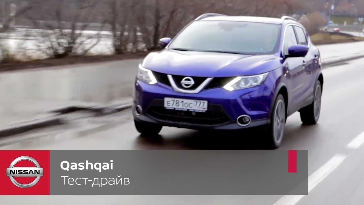 AUTONEW16 RU Nissan QASHQAI - тюнинг и аксессуары с доставкой по .