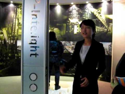 Digital Media City (Seoul, Korea)