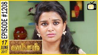 Video Vamsam - வம்சம் | Tamil Serial | Sun TV |  Epi 1208 | 17/06/2017 download MP3, 3GP, MP4, WEBM, AVI, FLV Juni 2017
