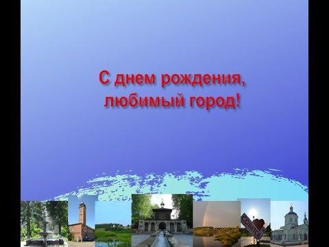 День города Советска 2019, 2 часть