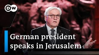 Steinmeier at Yad Vashem: 'I bow in deepest sorrow for German acts' | DW News
