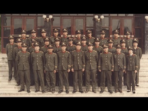 人民警察之歌 - Song of the People's Police (People's Republic of China)