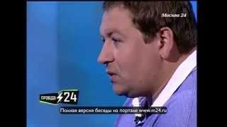 Станислав Дужников: «Ребенка нужно поставить перед выбором»