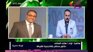 اللواء هاني العناني يكشف سر اختيار ميعاد عملية سيناء 2018ويؤكد حرب شاملة تحدثت عنها كل الصحف