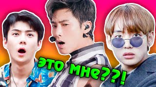 Фото ШОКИРУЮЩИЕ ПОДАРКИ ОТ ФАНАТОВ K-POP АЙДОЛАМ! EXO, BTS, TVXQ | ARI RANG