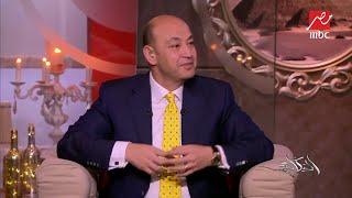 محمد محسن يفاجئ عمرو أديب بمصحف بخط يد والده | في الفن