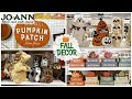 Joann's Fall Home Decor 2019  * Come Shop With Me