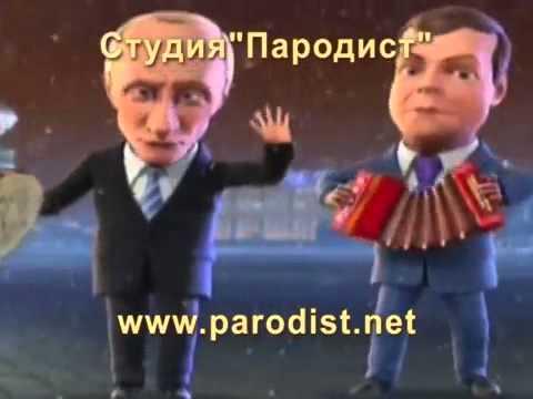 Русские частушки в день рождения Жанр   пародия