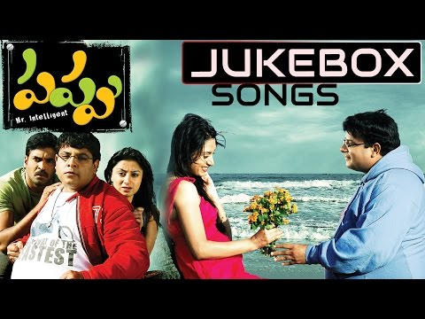 Pappu Telugu Movie Songs Jukebox || Krishnudu, Deepika