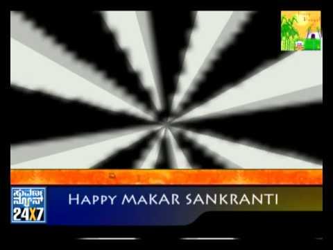 Seg 3 - Edavat Vinayaka - Comedy Program - Suvarna News