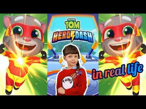 Talking Tom Hero Dash In Real Life| Mom Controls Me In The Game| Kids Skit